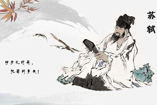 我国的曲圣是谁_历史上最牛的中国厨师是谁_成都新东方